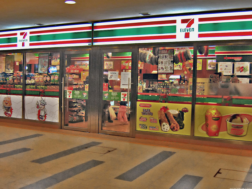 jobs for felons, company profile, 7-Eleven, convenience stores, corner store, gas station